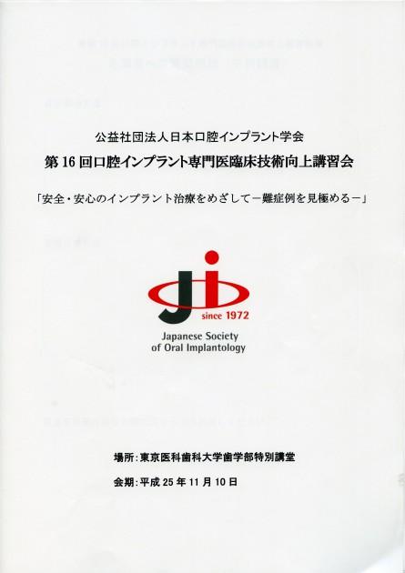 Image1-36