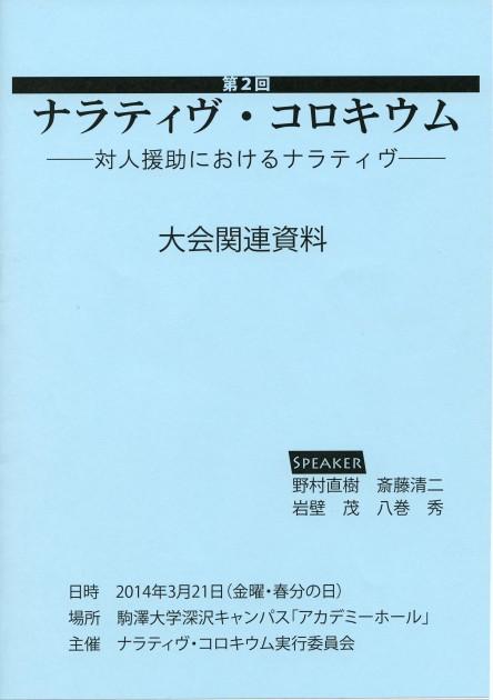 Image1-46
